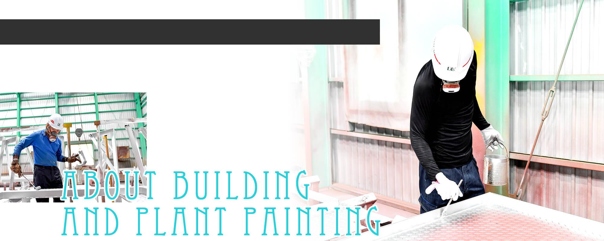 building_bg_01